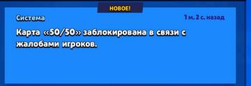 Конкрсная карта заблокирована!.png