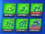 Игровые валюты