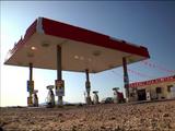 Big Chief Gas Station