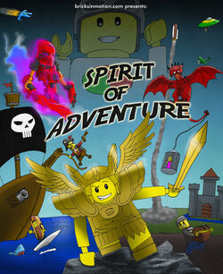 The Spirit of Adventure poster, designed by Nate Swihart