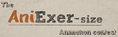 Aniexer-sizeIsmall.png