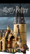 Harry Potter (zelf ontworpen themakaart)