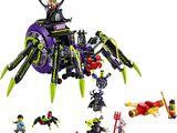80022 База арахноидов Королевы пауков