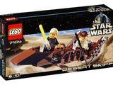 7104 Desert Skiff