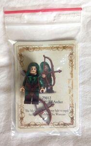 Mirkwood Elf Archer - verpakking