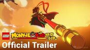 LEGO Monkie Kid OFFICIAL Trailer A Hero Is Born