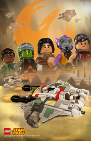Star Wars - Join the Rebels - Poster.png