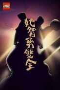 Monkey-kid-teaser-2