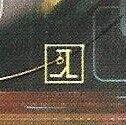 Jake Lynch's emblem.jpg