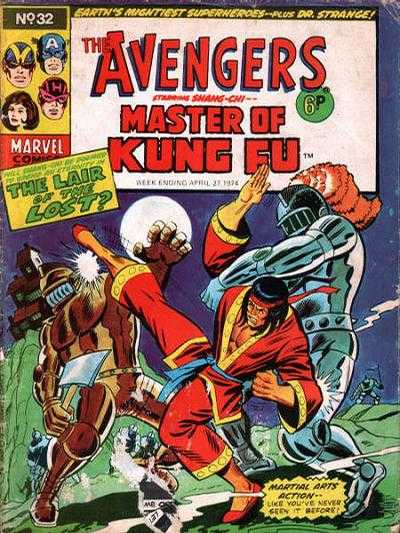 Avengers (Marvel UK) Vol 1 32