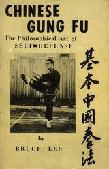 Chinese Gung Fu: Philosophical Art of Self-Defense