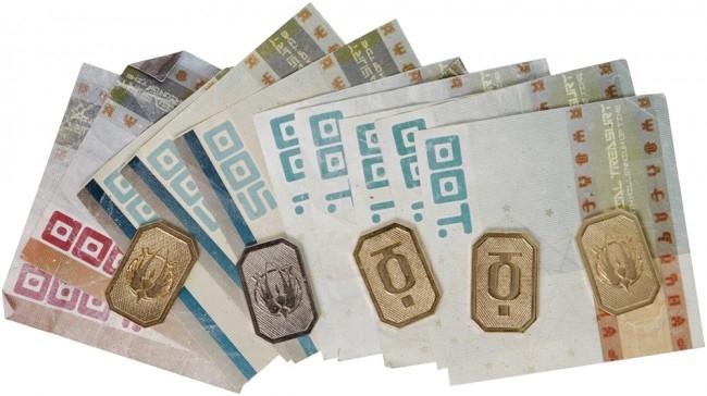 Set of 12 Gold-Tone Battlestar Galactica Cubit Currency