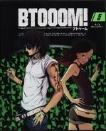 Btooom Blu Ray 5