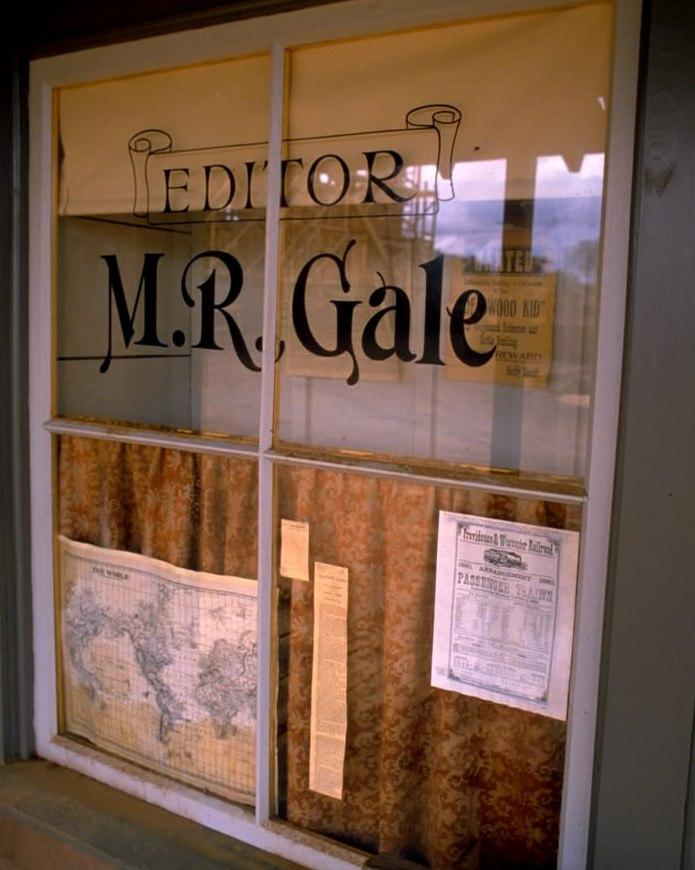 M.R. Gale