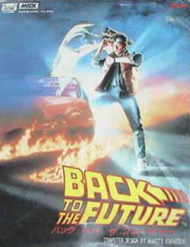 Back to the Future games