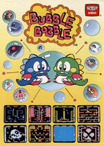 Bubble bobble.jpg