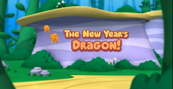The New Years Dragon.png