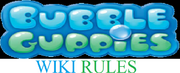 Wiki Rules.png