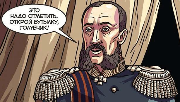 Николай Николаевич Старший