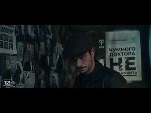 Майор Гром- Чумной Доктор — Рекламный ролик «Перемен» (30 с) — Уже в кино!