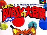 Yamaneko Bubsy no Daibouken