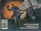 Buck Rogers in the 25th Century Issue 4