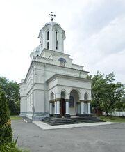 Biserica Popa Nan.jpg