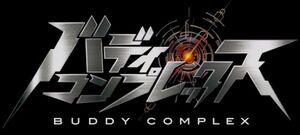 Buddy Complex Logo Black.jpg