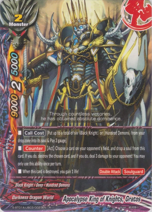 Apocalypse King of Knights, Gratos