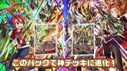 【CM】神バディファイト スペシャルパック第2弾「グローリーヴァリアント」5月16日(土)発売!