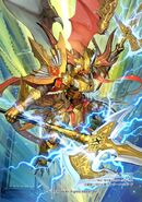 Lone Wing of Thunder Knights, Thunder Halberd