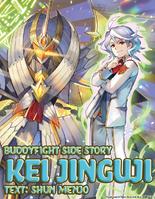 Legends:Story 6/Kei Jinguji
