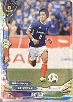 Kosuke Nakamachi.png