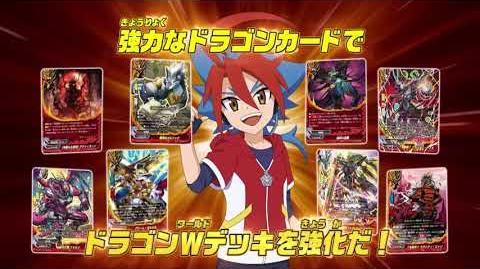【BF-S-CP01】フューチャーカード 神バディファイト キャラクターパック第1弾