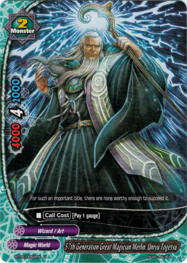 57th Generation Great Magician Merlin, Unryu Togetsu