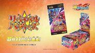 神バディファイト スペシャルパック第3弾「リバイバルバディーズ」2020年8月11日(火)発売!