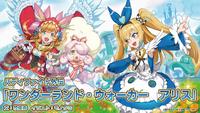 Legends:Story 3/Wonderland Walker, Alice
