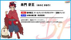 Gao Mikado (Adult).jpg