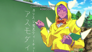 Charisma Demon Lord Teacher, Asmodai (Anime-NC)