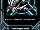 Star Dragon World