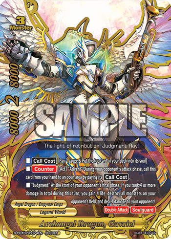 Archangel Dragon, Gavriel