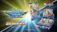 【CM】神バディファイト クライマックスブースター第3弾「アルティメットユナイト」2020年2月1日発売!