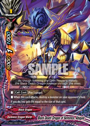 X-TD01-0001EN (Sample).png