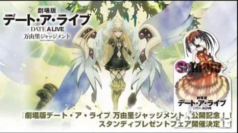 DATE A LIVE Character song GO☆サマーガール-0