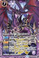 The DragonTwelveGodKing Ourovorius