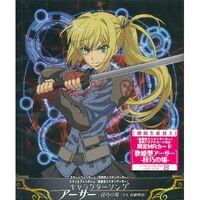 Kakusansei-million-arthur-character-song-1-328501.1.jpg