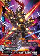 X2-BT01-0001