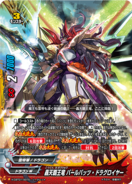 X-CBT01-0070