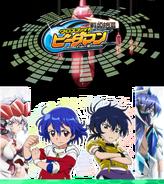 「Senki Zesshou - Cross Fight B-Daman」
