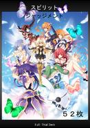 Spirit World-Trial Deck04 JP